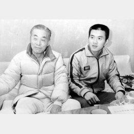 瀬古は中村監督(左)の指導でグングン成長した(C)日刊ゲンダイ