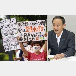 「自宅療養で」、重大方針転換なのに会見開かず(菅首相)/(C)共同通信社