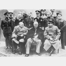 1945年2月、ヤルタで会談する(前列左から)チャーチル英首相、ルーズベルト米大統領、スターリン・ソ連首相(C)共同通信社