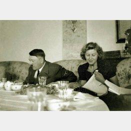 ヒトラーとエバ・ブラウン(C)DPA=共同イメージズ
