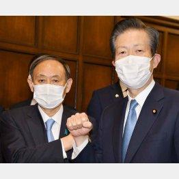 山口代表は菅首相の「現場とのズレ」を厳しく指摘(C)日刊ゲンダイ