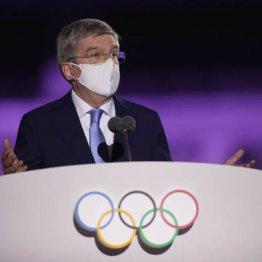 【緊急寄稿】谷口源太郎「IOCによって五輪は終わりに近づいている」