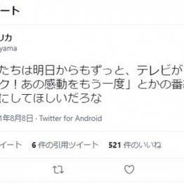 菅首相は夢想に逃げるな コロナも開催費も膨らんだ東京五輪の検証はこれから