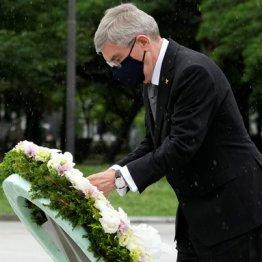 IOCバッハ会長の凄まじい嫌われっぷり 広島訪問「警備費」県と市負担にネットで大ブーイング!