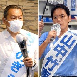 8.22横浜市長選が菅首相にトドメを刺す! まさかの野党候補リード