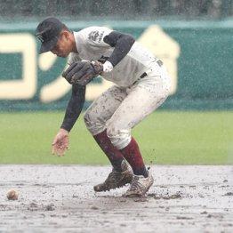 雨でぐちゃぐちゃになった甲子園でのプレーは評価の対象にならない