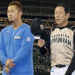 日本ハム中田翔の行き着く先は海外逃避…栗山監督「このチームでは難しい」発言で退団不可避