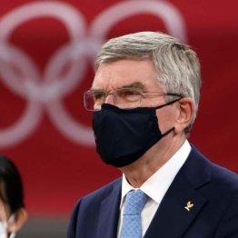 ぼったくり男爵の再来日に非難轟々!それでもIOCバッハ会長が日本を目指すワケ