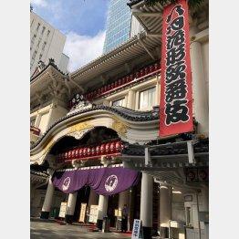 歌舞伎座(C)日刊ゲンダイ