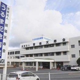 沖縄の病院でコロナ感染69人死亡! 国内最大規模クラスター発生に「3つの悪材料」の連鎖