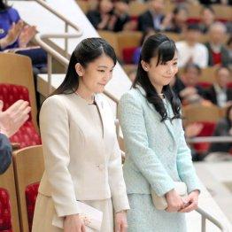 小室圭さんも皇族に? 菅政権が支持率挽回にもくろむ「女性宮家」創設の行方