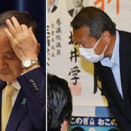 """横浜市長選は""""恥辱の惨敗"""" 菅自民の自業自得と哀れな末路"""