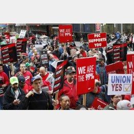 写真②2011年にアメリカのウォール街で行われたデモ行進(C)ロイター