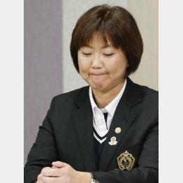 小林浩美会長は女子プロにも説明していない(C)日刊ゲンダイ