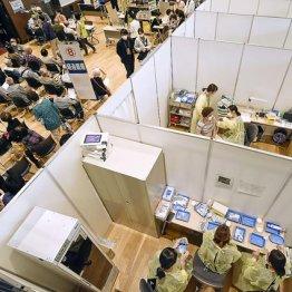 医療従事者ら「3回目ズル接種」発覚!東京・港区内の会場でこっそり…罪になるのか、防止策は?
