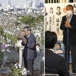 横浜市長選で「菅NO」が明らかなのに…それでも自民は衆院選を菅首相で戦うのか