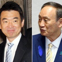 スガ別動隊の維新支持は「愚の骨頂」だ…菅、安倍、橋下、松井はズブズブの関係