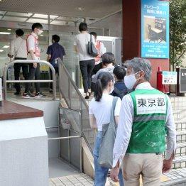渋谷の若者接種大混乱! 小池都知事は広報パフォに7.5億円投じるより「体制の構築」を