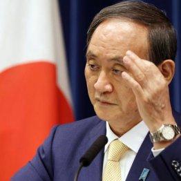 東日本大震災に迫る死者数…コロナ禍は紛れもない人災だ