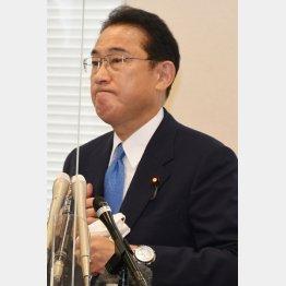 総裁選に出馬表明している岸田文雄前政調会長(C)日刊ゲンダイ