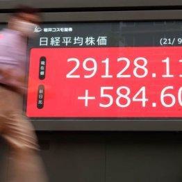 菅首相の辞任表明に市場は好感 「スガノリスク」払拭で日経平均株価が爆上げ