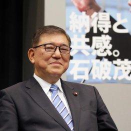 石破茂氏が自民党次期総裁「党員人気」で首位 各紙世論調査では河野太郎氏がリード