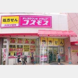 首都圏に進出(C)日刊ゲンダイ