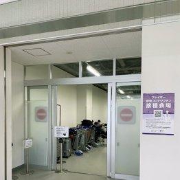 タイ在外邦人怒り爆発! 成田・羽田空港での一時帰国ワクチン接種は「非現実的」