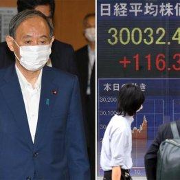 既存の政策にこだわり続けたのが失敗…菅首相の退任を心から歓迎する
