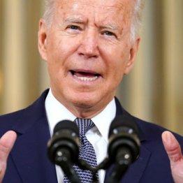 """退陣する菅首相の渡米は米国の""""呼びつけ"""" バイデン大統領「次は河野太郎だ!」と強行指名か"""