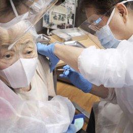ワクチン接種3回目はいつ打つべきか? 河野大臣「高齢者は来年2月」では遅くないのか