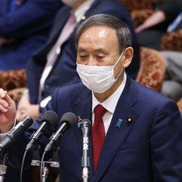 1年前は「『全集中の呼吸』で」と答弁していた菅首相 今秋スタート「鬼滅の刃」第2期まで持たず