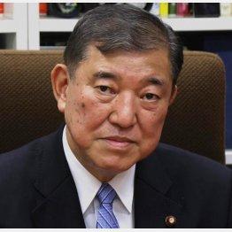出馬を見送る意向の石破茂元幹事長(C)日刊ゲンダイ