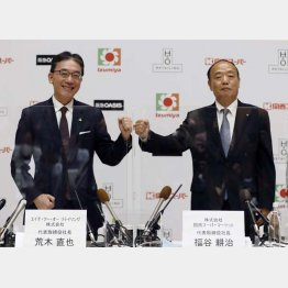 H2Oの荒木社長と関西スーパーの福谷社長(C)共同通信社