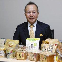 ひかり味噌󠄀の林善博社長