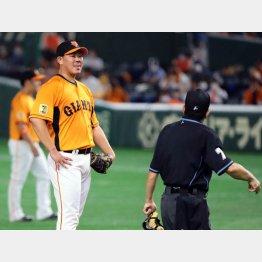 七回に危険球退場を宣告される山口(C)日刊ゲンダイ