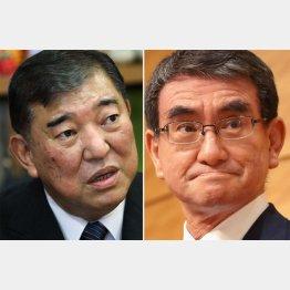 出馬を見送る石破茂元幹事長(左)は河野太郎行革担当相の支援に(C)日刊ゲンダイ