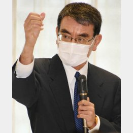 最有力候補に浮上した河野太郎行革担当相(C)日刊ゲンダイ