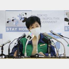 2人は気脈を通じる(小池百合子都知事)/(C)日刊ゲンダイ