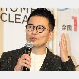 YouTuber宮迫(C)日刊ゲンダイ
