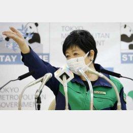 東京都は8月10日付で積極的疫学調査を縮小し詳しく調べるのを止めた(C)日刊ゲンダイ
