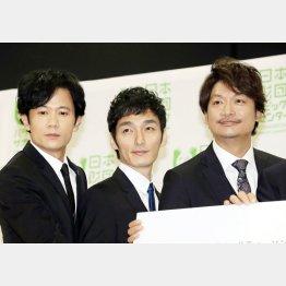 「新しい地図」の、左から稲垣吾郎、草彅剛、香取慎吾(C)日刊ゲンダイ