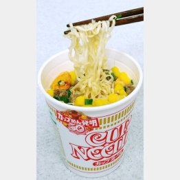 世界初のカップ麺(C)日刊ゲンダイ