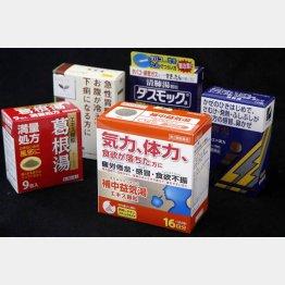 市販の「漢方薬」/(C)日刊ゲンダイ