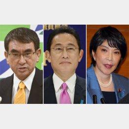 総裁選に出馬表明している(左から)河野太郎、岸田文雄、高市早苗の3氏(C)日刊ゲンダイ