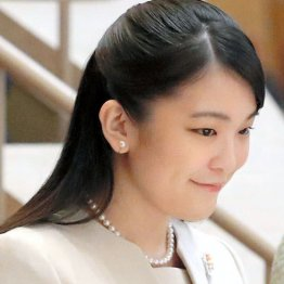 眞子さまは一時金1億4000万円をもらうべき 小室圭さんの稼ぎと貯金だけではNY生活は続かない