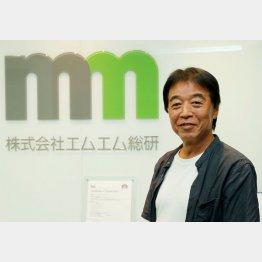 エムエム総研 代表取締役CEOの萩原張広さん(C)日刊ゲンダイ