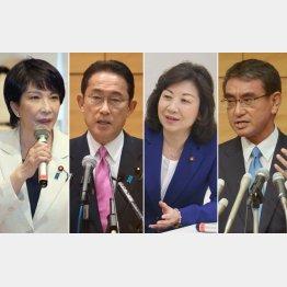 あくまで自民党内のイベント(C)日刊ゲンダイ