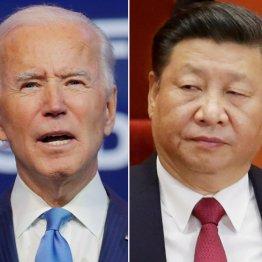 米中90分の電話会談 バイデンの本音は「紛争回避」、台湾も「現状維持」が共通利益だ