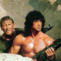 ハリウッドはアフガニスタンをどう描いてきたか?「ランボー3」でタリバンは味方だった